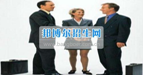 成都工商企业管理开始招生了吗