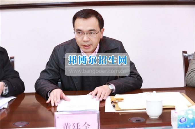 川北幼儿师范高等专科学校召开2016年度领导班子暨干部述职测评会
