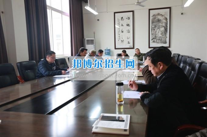 川北幼儿师范高等专科学校召开2017年度校内项目经费预算布置会