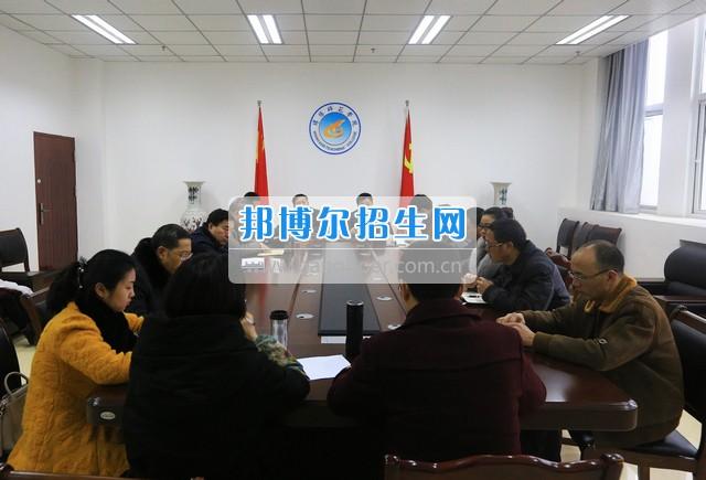 绵阳师范学院召开党外代表人士双月座谈会