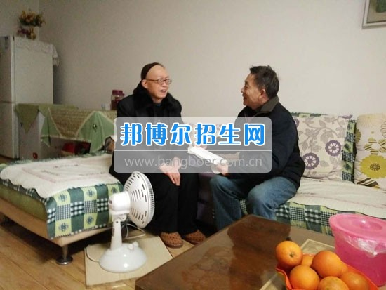 重庆教育管理学校开展走访慰问送温暖活动