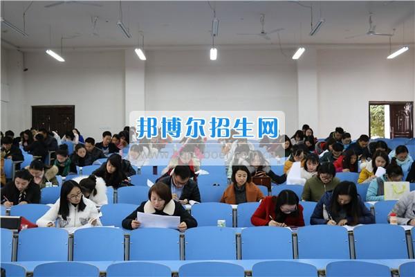 铜仁幼儿师范高等专科学校学前教育系举行2017年学前教育专业教师业务知识考试