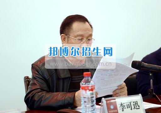兴义民族师范学院党委中心组学习研讨全国思政工作会议精神