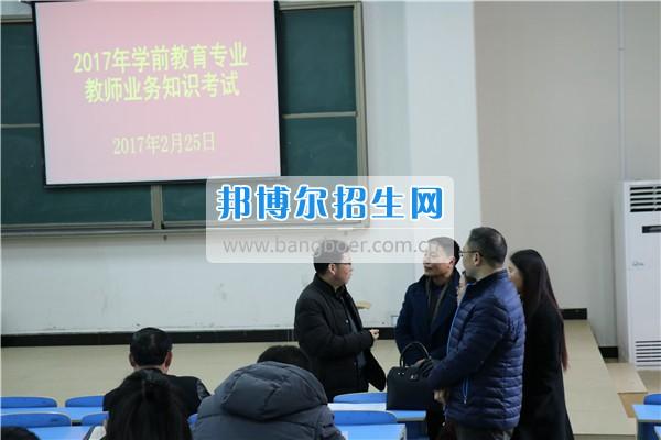 思南师范学校学前教育系举行2017年学前教育专业教师业务知识考试