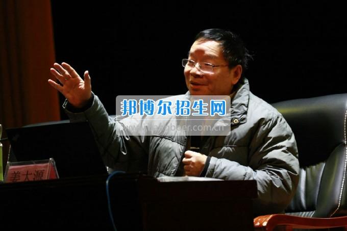 贵阳幼儿师范学校姜大源:告诉你关于课程建设的秘密