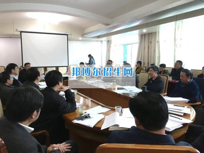 贵州师范大学召开申报2017年贵州省一流学科建设项目汇报会