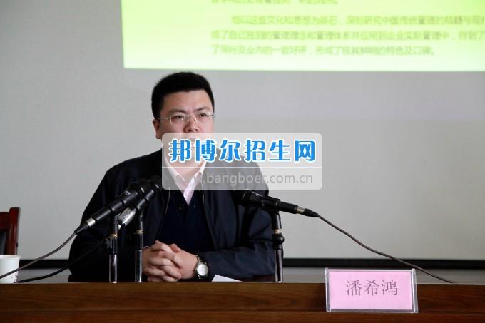 四川师范大学成都学院第24期辅导员培训开班