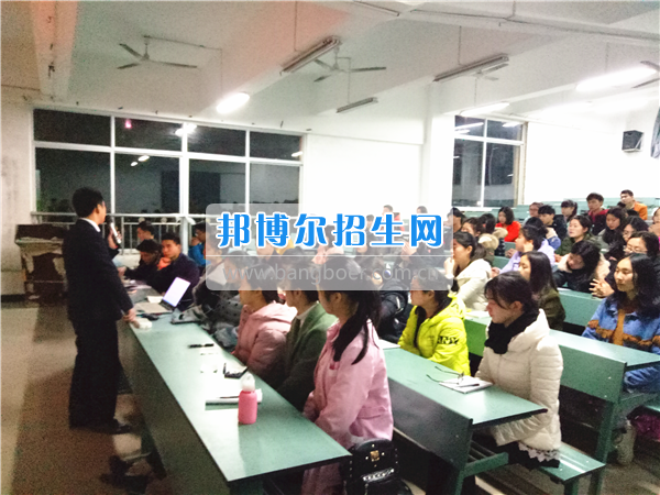 成都希望幼师学校教学事务部召开第一次学习委员交流会