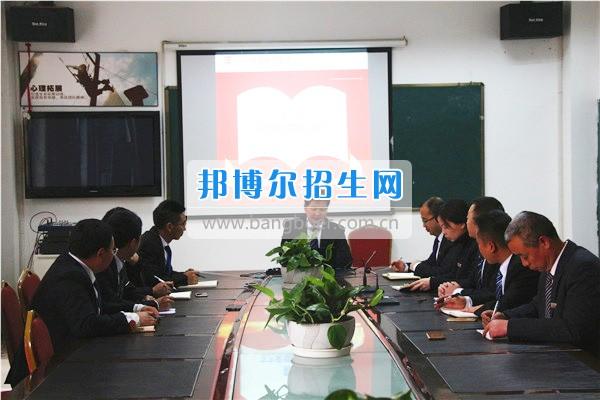 成都希望幼师学校积极开展《刘永行企业经营法则》学习分享活动