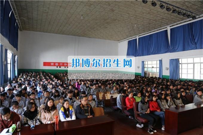 云南省贸易经济学校开学典礼
