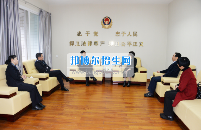 川南幼儿师范高等专科学校考察党建工作