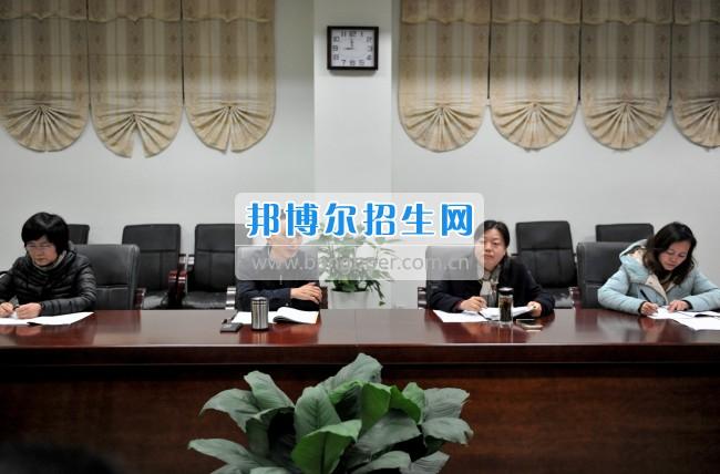 乐山师范学院开展新提任处级干部集体廉政谈话