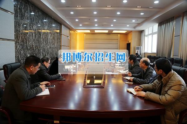 内江师范学院新学期开学及2017年学校重点工作