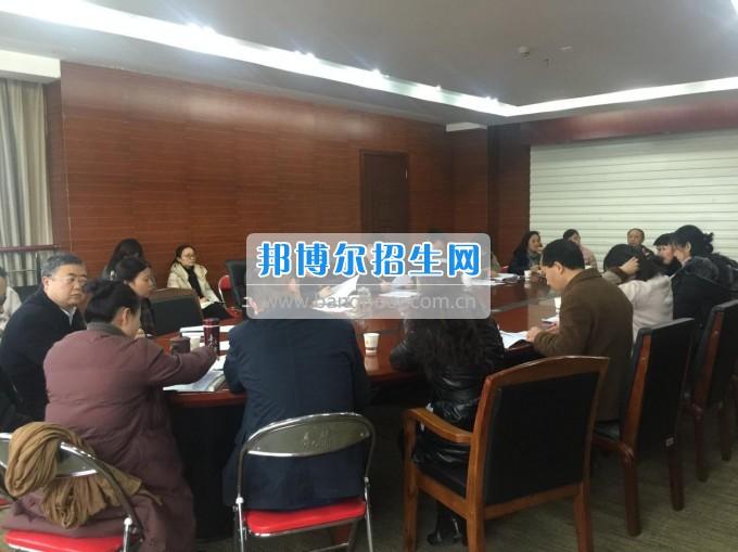 贵州职业技术学院召开2017年高职分类考试工作专题会议