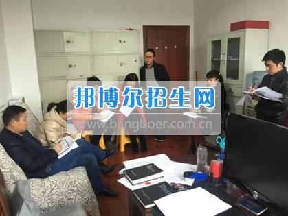 贵州职业技术学院招就中心协同各二级学院做好分类考试招生宣传工作