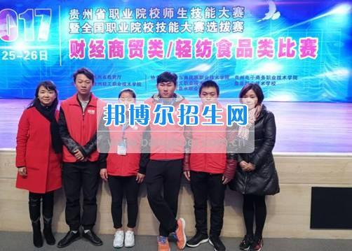 """2017年贵州省职业院校技能大赛""""会计系学生再获佳绩"""