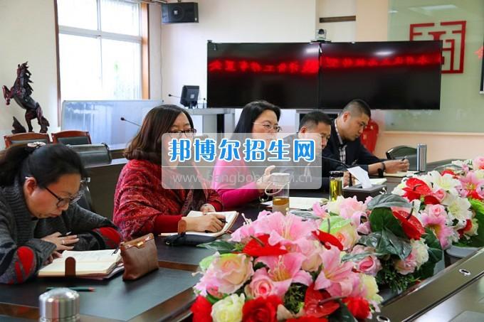 云南师范大学商学院召开应用本科转型试点高校转型发展评价工作布置会