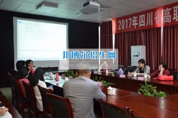 2017年四川省高职护理技能大赛领队工作会在我院召开
