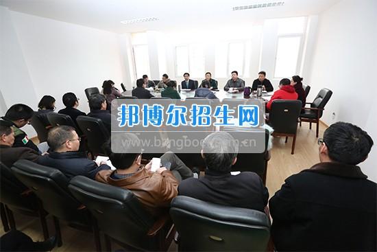 重庆教育管理学校党委召开中心组学习会议