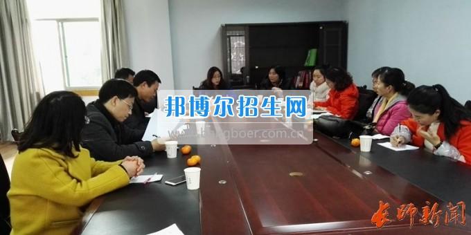 长江师范学院举办第三届基础教育论坛