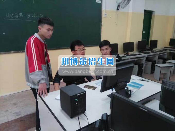 贵州职业技术学院赴从江县开展分类考试招生宣传工作