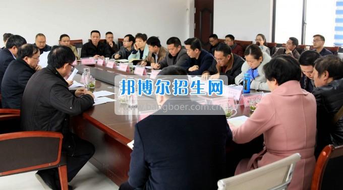 毕节地区幼儿师范学校召开2017年全国两会精神传达会议