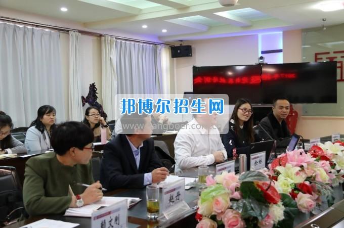 云南师范大学商学院召开2017年招生迎新系统培训会