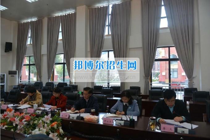 贵阳幼儿师范学校召开2017年党风廉政建设工作会议