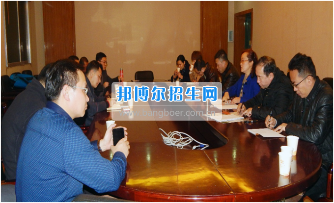 """贵州师范大学经济与管理学院召开2017年""""加强研究生管理、提高培养质量""""工作会"""