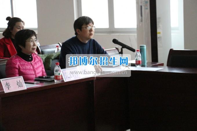 重庆公共运输职业学院召开2017年学生职业素质教育工作专题会