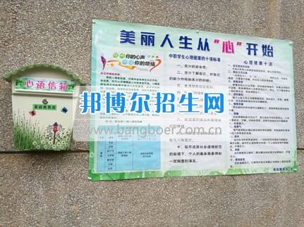 贵州省财政学校2016级秋季学生心理健康普查工作圆满完成