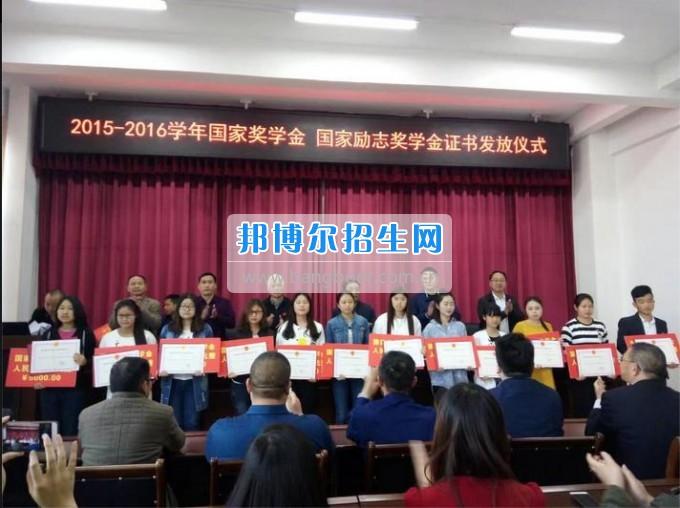 四川三河职业学院举行国家奖学金、国家励志奖学金颁奖仪式