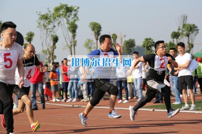 """泸州职业技术学院第十五届""""玉章""""体育文化节顺利闭幕"""