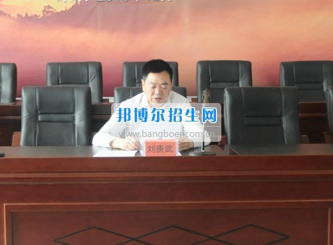 云南三鑫职业技术学院传达学习习近平总书记在全国高校思想政治工作会议上的重要讲话精神
