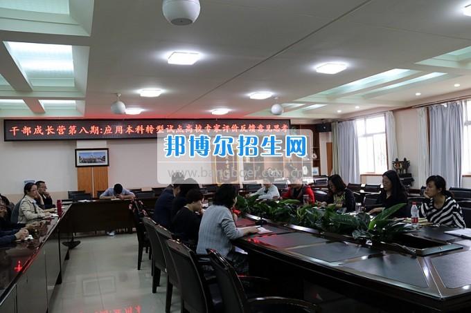 云南师范大学商学院开展干部成长营第八期活动