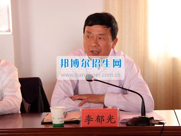 楚雄州2017年高校安全稳定工作联席会在楚雄医药高等专科学校召开
