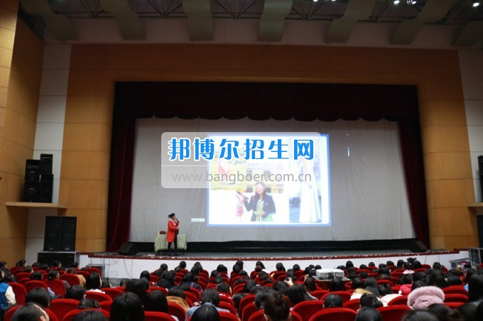 四川幼儿师范高等专科学校学前教育二系举办2017年主题讲座