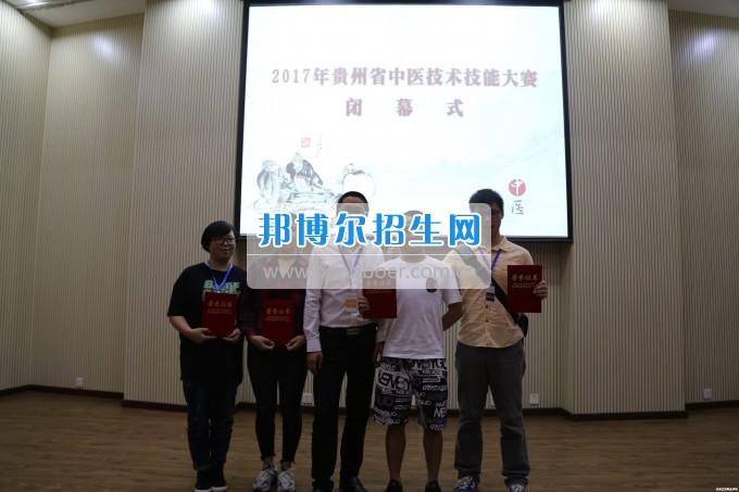 2017年贵州省中医技术技能大赛