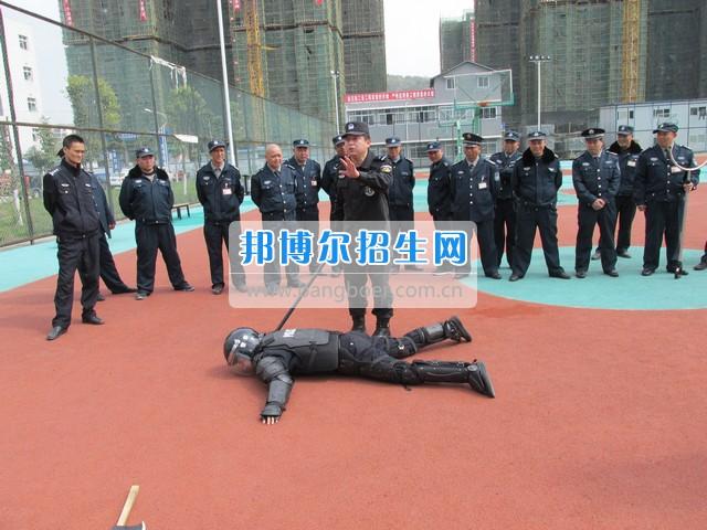 2017年绵阳师范学院开展反恐防暴应急培训