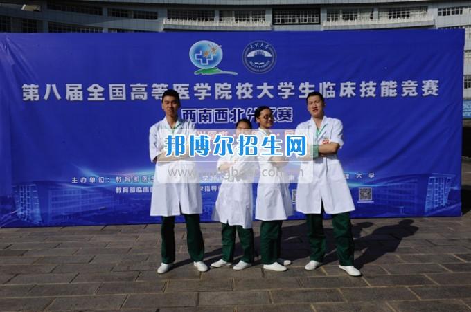 川北医学院荣获第八届全国高等医学院校大学生临床技能大赛西南西北分区赛一等奖