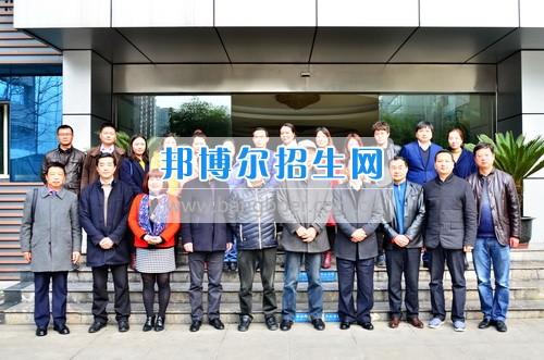 成都电子商务职教集团一届二次常务理事会在成都航空职业技术学院顺利召开