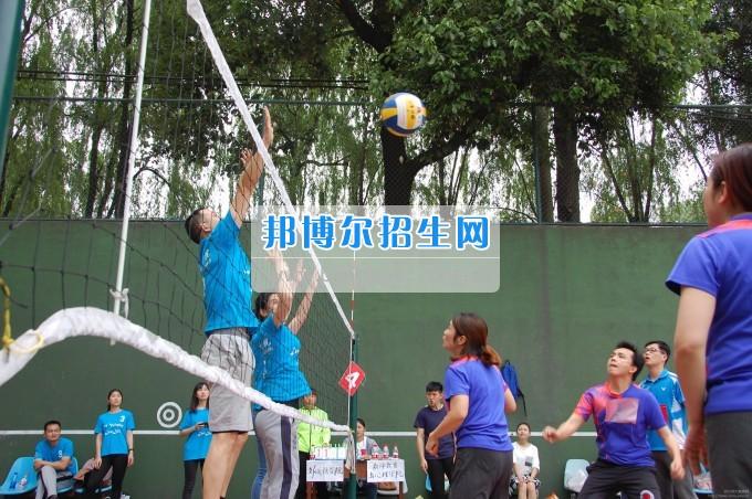 四川师范大学举办2017年第五届教职工气排球比赛