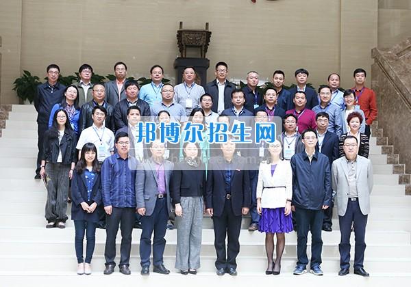 市卓越校长工程中新合作培养计划第二期开班仪式在重庆师范大学举行