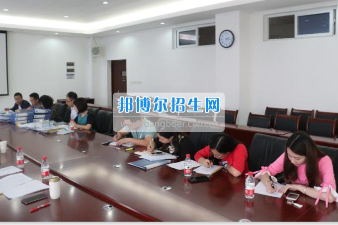 重庆公共运输职业学院召开2017年系学生工作例会第四次会议