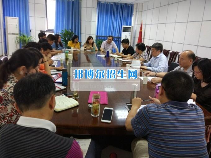 瀘州職業技術學院召開思想政治教學工作會議