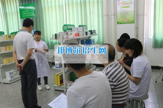 四川卫生康复职业学院校企合办营销技能大赛,共促学生营销技能提升