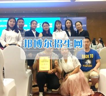四川工商职业技术学院学子荣获2017全国高校商业精英挑战赛国际贸易竞赛总决赛二等奖