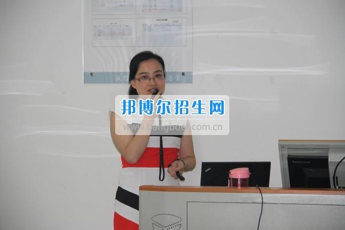 四川财经职业学院信息化课堂教学比赛决赛顺利举行