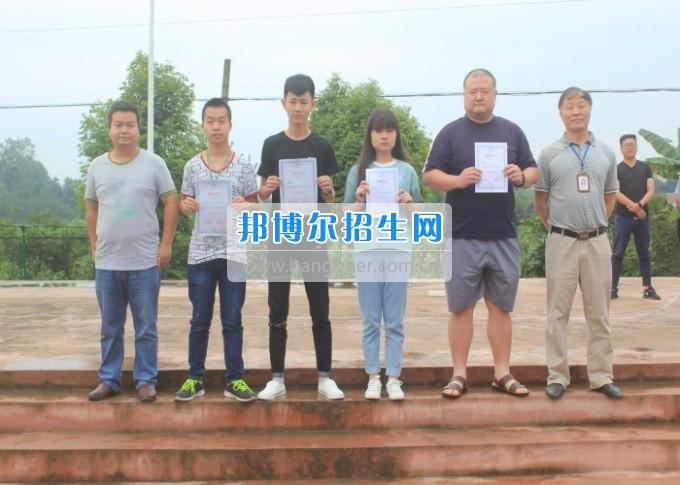 """四川省经济管理学校师生在""""中职生创业计划书""""比赛中获奖"""