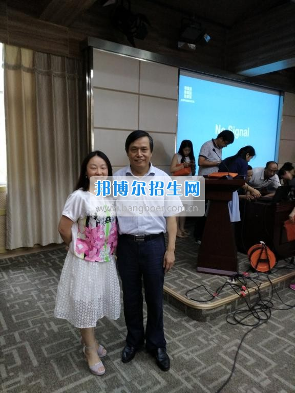 贵阳护理职业学院参加第十期贵州省高校大学生思想政治教育工作高级研修班